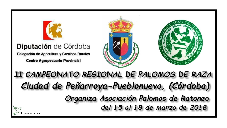 lapalomeria-2.regional-peñarroya-2018
