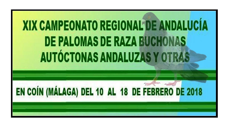 lapalomeria-regional-coin.2018